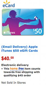 Last Minute Deal and Gift Idea: 20% off iTunes Gift Card with eDelivery (Instant Delivery)